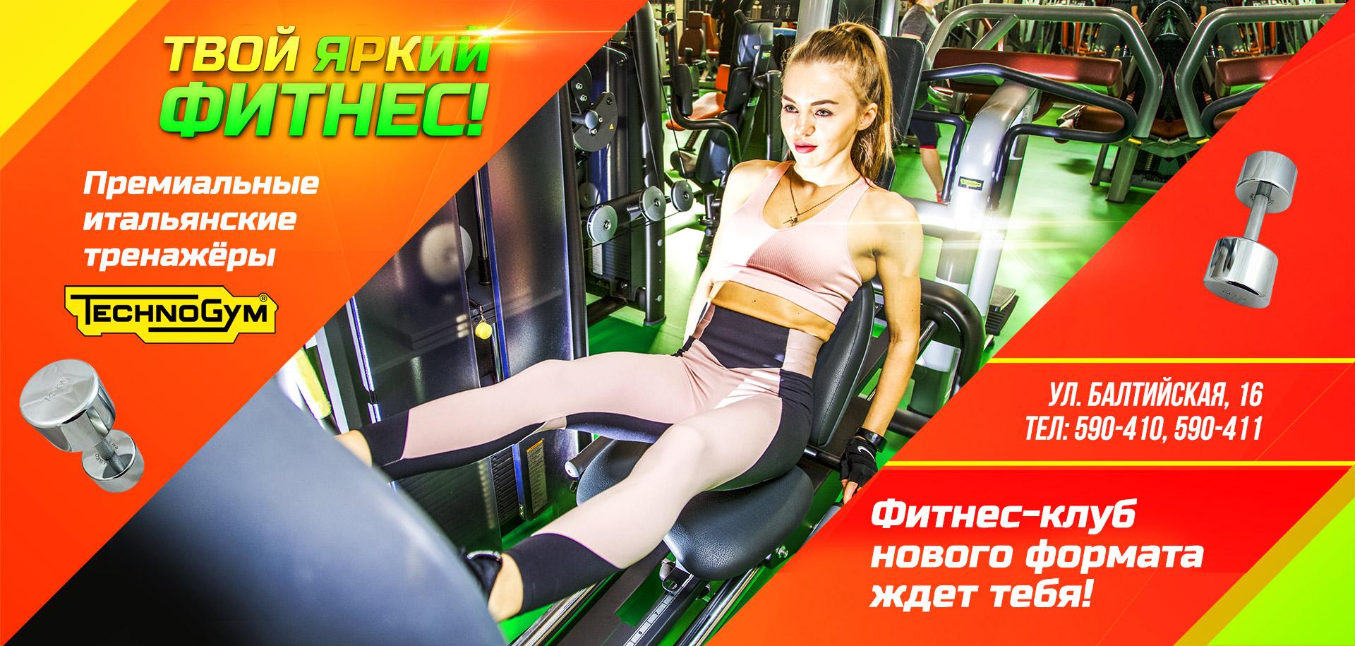 Анатомия мышц человека для фитнеса